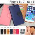 iPhone7 iPhone6s iPhone6 アイフォン6 ケース Mercury 手帳型 【 スマホケース iPhone7ケース 手帳...