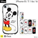 Disney - iphone6 iphone6s iphone7 iphone8 ケース ディズニー iFace First Class 【キャラ スマホケース アイフェイス アイフォン8ケース アイフォン6s アイフォン7 アイフォン8 耐衝撃 iphoneケース ペア カップル】