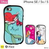 iPhone SE 5s ディズニーガールズ iFace