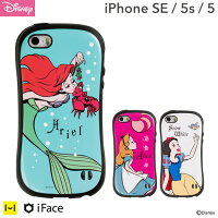 ����̵�� iPhone5s iPh...