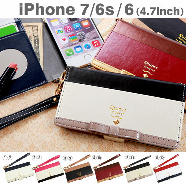 iPhone 手帳型 ケース trouver quince