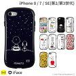 送料無料 スヌーピー iPhone7 ケース iface First Class 【 スマホケース iPhone7ケース アイフォン7 ピーナッツ アイフェイス iPhone ケース 】