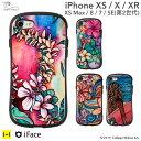 iFace iphone7 iphone8 ケース コリーンウィルコックス Colleen Wilcox iFace First Class 【 スマホケース アイフェイス アイフォン8ケース ハワイ