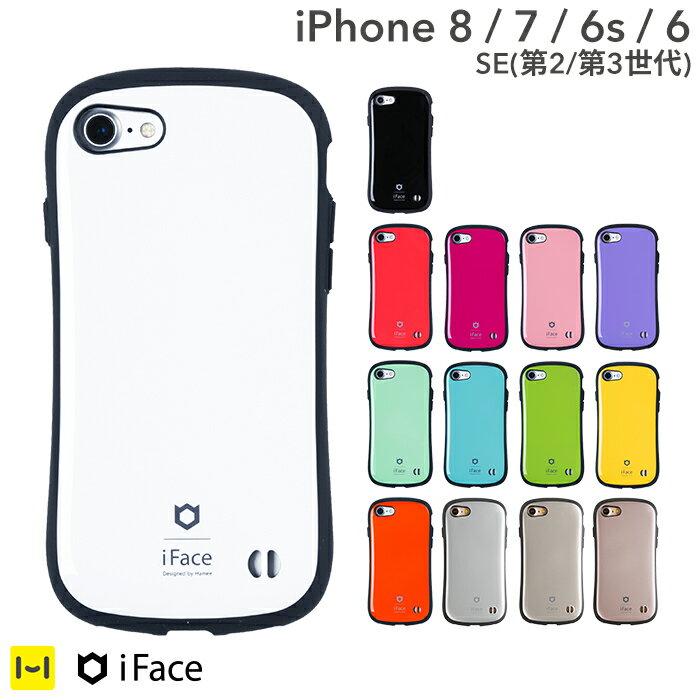送料無料 iPhone7 ケース iface First Class Standard 【 スマホケース アイフォン7 iPhone7ケース 耐衝撃 アイフェイス ハードケース スタンダード iPhoneケース 】
