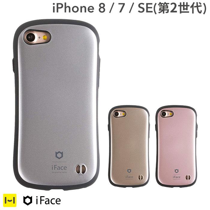 iPhone7 iface メタリック