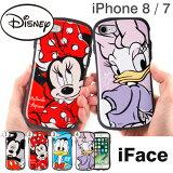 送料無料 iPhone7 ケース ディズニー iface First Class アップ 【 スマホケース iPhone 7 アイフォン7 ミッキー ミニー ドナルド デイジー iPhoneケース】
