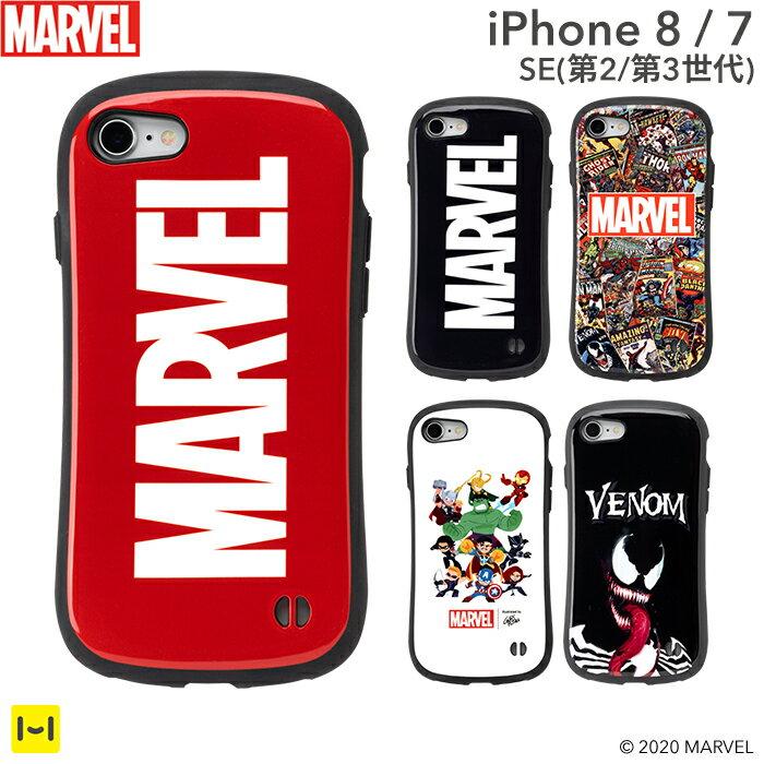 iPhone7 マーベル MARVEL iface