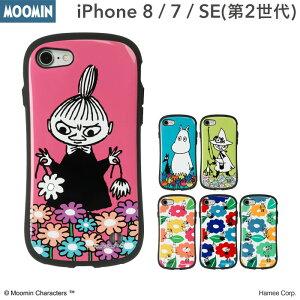 [iPhone7専用]ムーミンifaceFirstClassケース