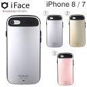 iPhone7 iPhone8 ケース iFace Revolution Metallic メタリッ