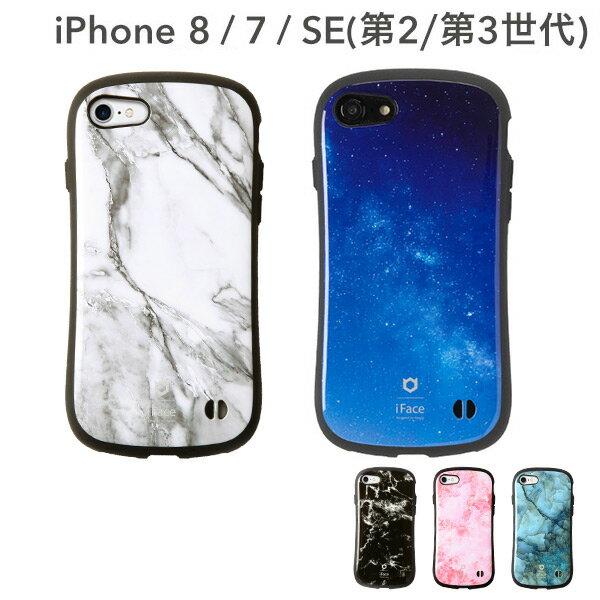 送料無料 iPhone7 ケース iFace First Class Marble 【 スマホケース iFace マーブル 大理石 柄 アイフォン7 iPhone7ケース 耐衝撃 アイフェイス ハードケース iPhoneケース 】