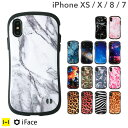 Hamee iFace スマホケース iphoneXS iphone8 iphone7 iphoneX用 First Class Marble Universe Military Africa 耐衝撃