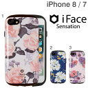 iphone7 iphone8 ケース iface Sensation Floral 【 iphone7ケース iphone 8 iface 花柄 耐衝撃 フラワー 花 アイフォン7 アイフォン8 ア