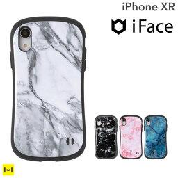 iPhone XR ケース 大理石 iFace First Class Marble 【 スマホケース アイフェイス <strong>iphonexr</strong> ケース アイフォンxr iphoneケース Hamee おすすめ 人気 メンズ レディース】