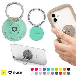 【公式】iFace リング <strong>スマホリング</strong> Finger Ring Holder インナータイプ スキニータイプ 【 シンプル かわいい 可愛い アイフェイス スマホ 落下防止 タブレット スマートフォン リングホルダー ブランド おしゃれ 韓国 360度 人気 ブランド ホールドリング 携帯 リング 】