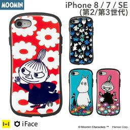 【公式】iFace iphone7 iphone8 iphoneSE 第2世代 se2 ケース <strong>ムーミン</strong> iFace First Class 【 スマホケース アイフェイス アイフォン8ケース アイフォン8 ミイ リトルミイ アイフォン キャラクター iphone ケース 耐衝撃 iphoneケース 携帯 かわいい 可愛い キャラ 】