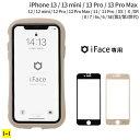 iPhone 12 11 XR SE 第2世代 8 7 6s 6 iFace Round Edge Tempered Glass Screen Protector ラウンドエッジ強化ガラス 画面保護シート ブラック