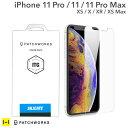 強化ガラスフィルム フィルム iphone xs iphone xr iphone xs max PATCHWORKS ITG Silicate アルミノシリケート素材 (0.4mm)