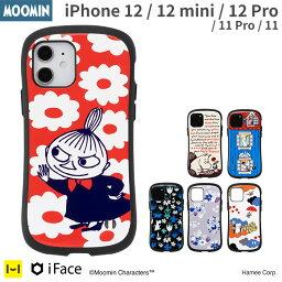 【公式】iFace iPhone 12 12Pro 12mini 11 11pro 11 pro XS X XR <strong>ムーミン</strong> iFace First Class ケース アイフェイス 【 iphone11 iphone11 pro iphonexs iphonex iphonexr ケース カバー スマホカバー スマホケース MOOMIN ミィ ミイ アイフォン11 iPhone12】
