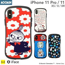 【公式】iPhone 11 11pro 11 pro XS X XR <strong>ムーミン</strong> iFace First Class ケース アイフェイス 【 iphoneケース iphone11 iphone11 pro iphonexs iphonex iphonexr ケース カバー スマホカバー スマホケース かわいい 可愛い MOOMIN ミィ ミイ アイフォン11 アイフォン11 pro 】