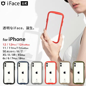 【公式】iFace 透明 クリアケース iphone12 iphone11 Reflection12Pro 12ProMax iphone8 iphoneSE 第2世代 se2 11pro 11promax ケース XR XS X XSMax 6s 8Plus 7 強化ガラス【 リフレクション クリア スマホケース アイフェイス iphoneケース カバー ガラス 耐衝撃 】