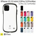【公式】iFace 保証付き iphone12 ケース iPhone 11 Pro iphone12 Pro Max カバー iFace First Class Standard paste…