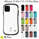 iphone11 ケース iPhone 11 Pro iphone11 Pro Max ケース iFace First Class Standard pastel sense Metallic【アイフェイス 新型iphone 2019 iphoneケース iフェイス 5.8インチ 6.5インチ 6.1インチ アイ フィエス iphoneイレブン】