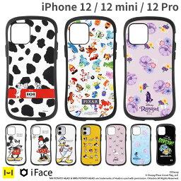 【公式】iFace iphone 12 12pro 12mini iphone12 iPhone11 Pro iphone11 ケース ディズニー iFace First Class 【 スマホケース アイフェイス アイフォン11ケース アイフォン11pro アイフォンイレブン 耐衝撃 <strong>iphoneケース</strong> <strong>ペア</strong> カップル アイフォン11 プロ アリエル】
