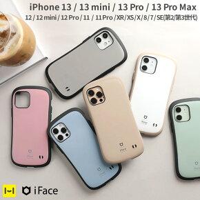 【公式】iPhone 11 8 7 11 Pro XR 11 Pro Max 8 Plus 7 Plus XS X iFace First Class Cafe Macarons ケース【 耐衝撃 iphoneケース アイフェイス iphone11 iphone8 iphoneSE 第2世代 se2 ベージュ かわいい マカロン カフェ スマホケース スマホカバー アイフォン11 韓国 】