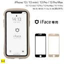 【公式】iFace iphone13 ガラスフィルム