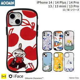 【公式】iFace iphone13 iphone13pro iphone13mini 13pro 13mini pro mini iPhone 12 12Pro 12mini 11 11pro 11 pro <strong>ムーミン</strong> iFace First Class ケース アイフェイス 【 iphone 13 iphone12 pro ケース カバー スマホカバー スマホケース MOOMIN ミィ ミイ 】