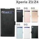 Xperia Z4 Xperia Z3 ケース Slim View 窓付き 手帳型 【 スマホケース sony xperia z4 so-03g ケース xperiaz3 xperiaz4 手帳型ケース エクスペリアz4 カバー レザーケース 】