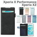 Xperia X Performance ケース 手帳型 窓付き DaOn Slim View 【 スマホケース エクスペリア x performance カバー 手帳型ケース 】