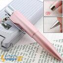 [予約]印鑑とボールペンが合体!スタンペンGJr携帯ストラップ(ピンク)TSK-64357