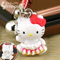 Sumo hello kitty