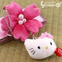ハローキティ◆さくらきてぃの和心◆桜のぬいぐるみボールチェーンマスコット