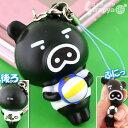 TBSキャラクターBooBoブーブ★プニプニ携帯ストラップ(バレー)BBK-1-03