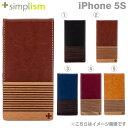 iPhone5s ケース simplismバーチカルフリップスタイル 【iphone5s ケース レザー iphone5sカバー ...