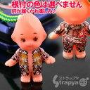 [大江戸桜]刺青キューピー携帯ストラップ(お腹:トラ/背中:白い龍)【財布やバッグにもGOOD】