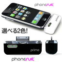 [Primo/プリモ] マイクロバッテリー充電器iPhone4/3G(S) and iPod用【18%OFF】【APPLE公認】(あす楽対応)【クリスマスプレゼント】