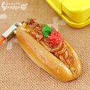 そっくり食品サンプル 携帯ストラップ(焼きそばパン)【 食品...