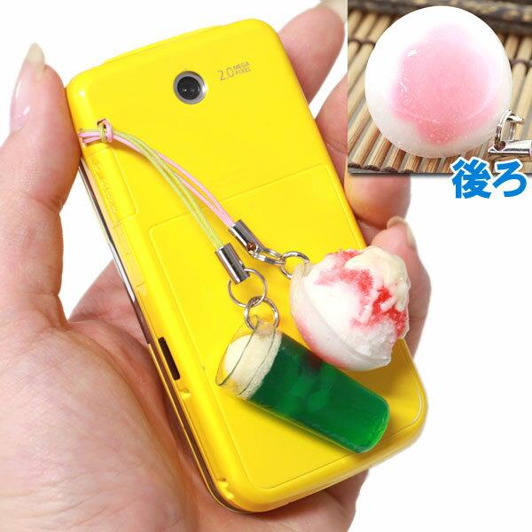 Cell Phone Food Charms : ミルク サンプル : すべての講義