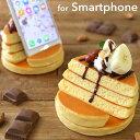 食品サンプル スマホスタンド ( チョコバナナ パンケーキ ) 【 スマホ スタンド iphone かわいい 】