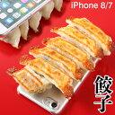 iphone7 iphone8 ケース 食品サンプル カバー...