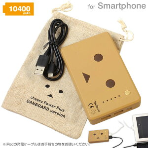 cheeroPowerPlus10400mAh���Ŵ��DANBOARDVersion��