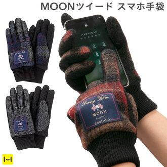 智慧手機相容月亮花呢 x 澤西手套