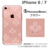 iPhone7 ������ Highend Berry ���ꥸ�ʥ륽�ե�TPU ���ȥ�åץۡ����դ�(�ե�)�� ���ޥۥ����� iPhone 7 �����ե���7 iPhone������ �ۡʤ������б���