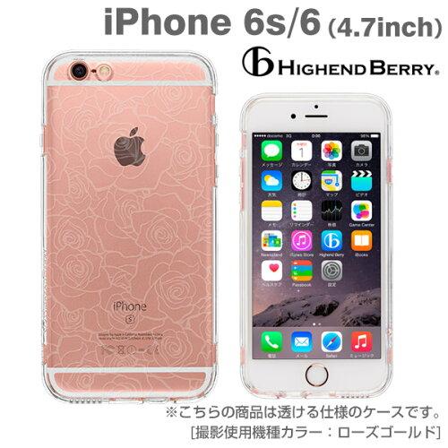 【唯一の】 iphone6 ケース ハイキュー!!,エルメス iphone6 ケース 送料無料 蔵払いを一掃する