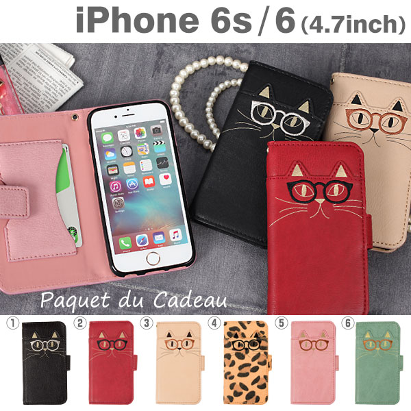 iPhone6s/6]Paquet