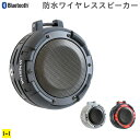 bluetooth 4.0 防水 スピーカー SOUND GEAR OUTDOOR IPX8【 ブル