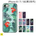 iphone7 iphone8 ケース Latootoo カ...